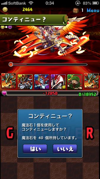 IMG 2186