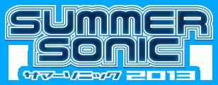Cmn head logo