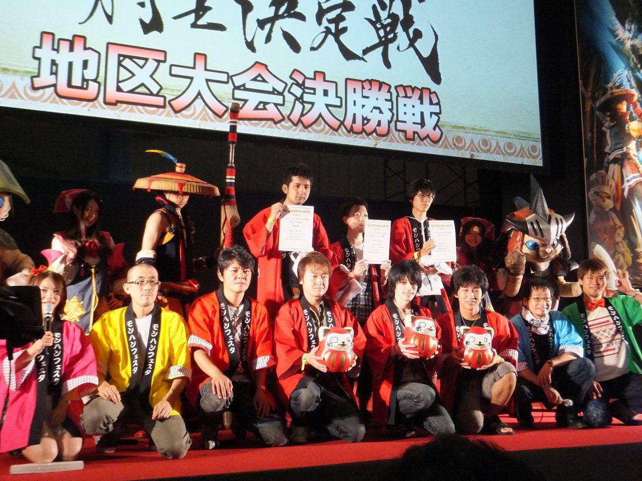 フェスタ11東京大会