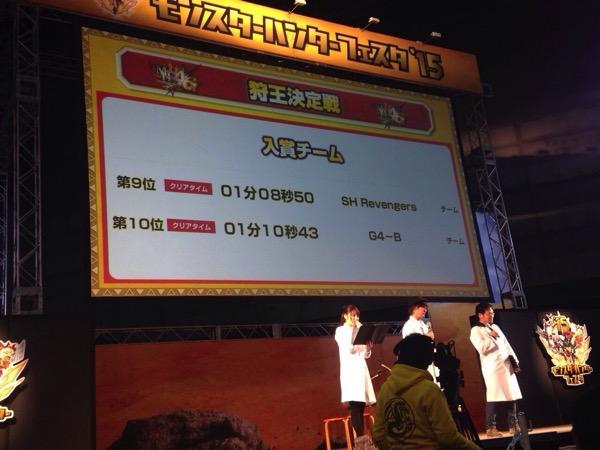 名古屋予選3