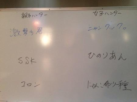 札幌女子親子