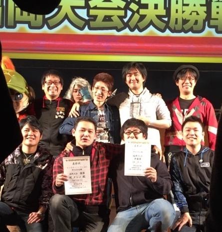 福岡狩王表彰式
