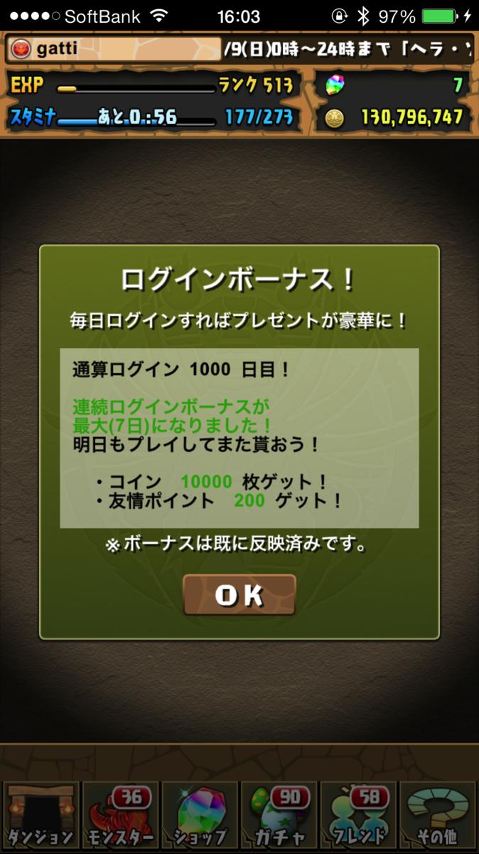 IMG 5515