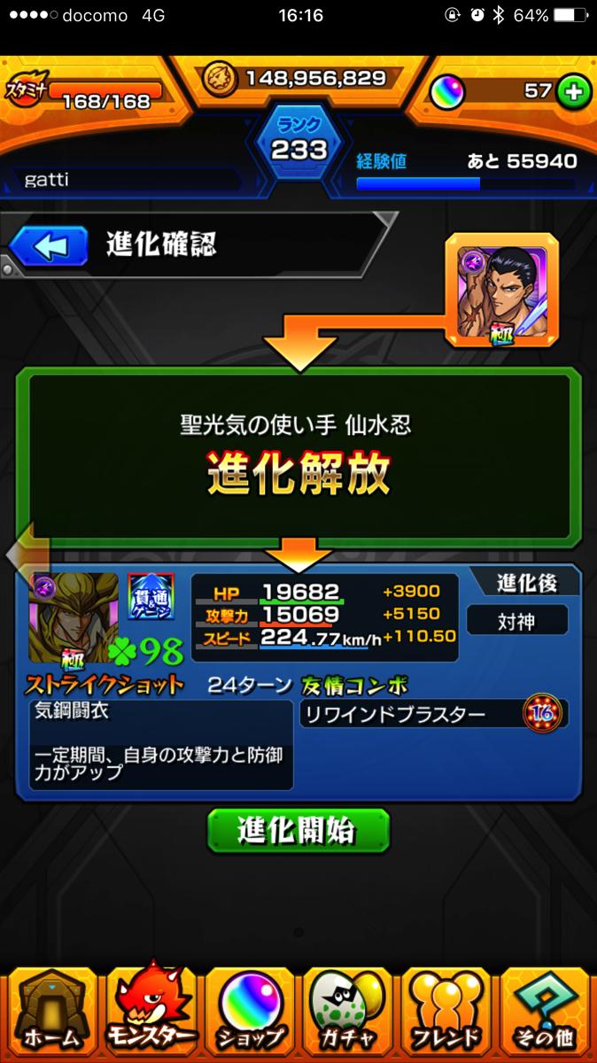 IMG 9533