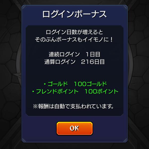 IMG 0071