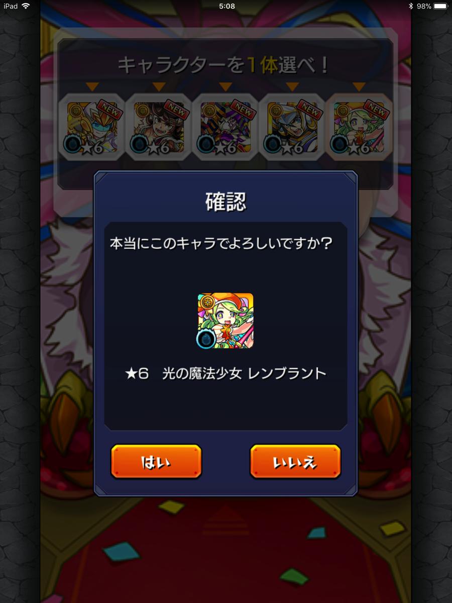 IMG 0616