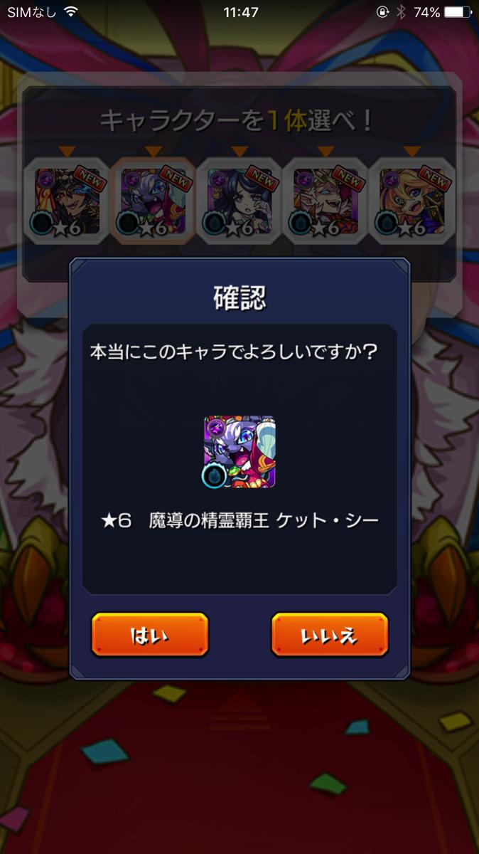 IMG 5889