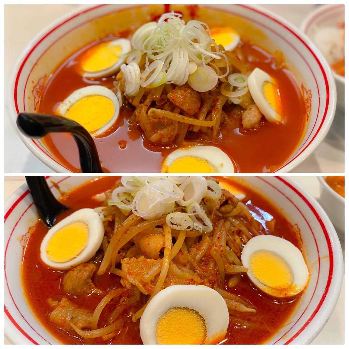 平木卵麺2020